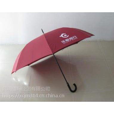 云南户外广告伞定做,折叠雨伞宣传语印刷