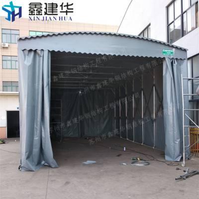 甘肃户外便捷全封闭雨棚布 大型折叠收缩仓库蓬 移动式遮阳蓬尺寸可定制