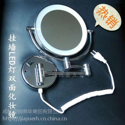 批发不锈钢挂墙LED圆形灯镜圆形底座双面镜 化妆镜 1:3倍放大