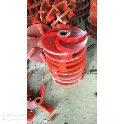 惠州聚氨酯SF2.8浮选机叶轮盖板,浮选机配件大全