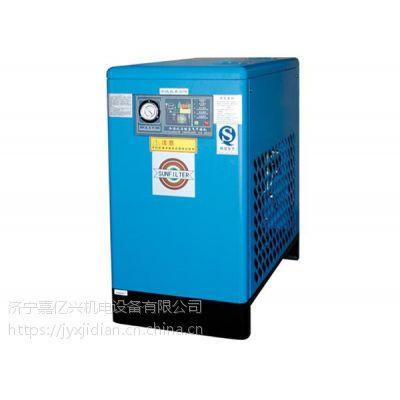 专业供应空气压缩机节能集中控制系统