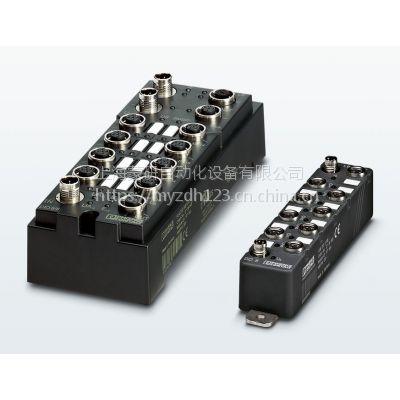 菲尼克斯I/O系统-用于现场安装的I/O系统(IP65/IP67)