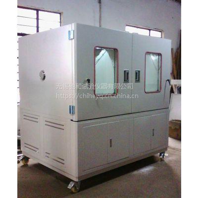 供应砂尘试验箱 粉尘试验箱 沙尘试验箱 外壳防护等级 IP5X_IP6X 无锡驰和试验仪器有限公司