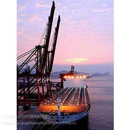 广州到漳州海运几天能到