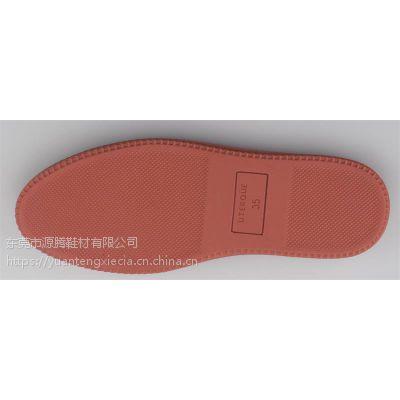 YT-7601 女鞋底丨TPR大底丨TP大底