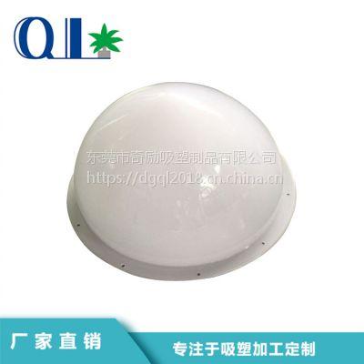 厂家直销亚克力奶白系类吸塑灯罩 来图来样订做各种厚片吸塑产品