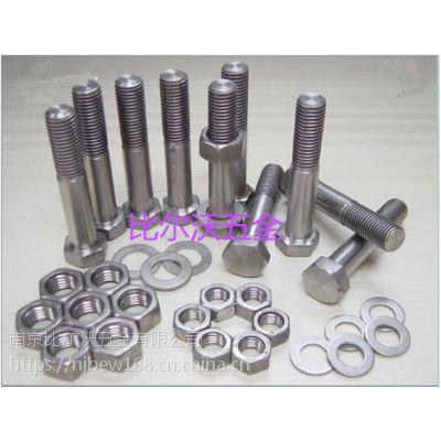 供应安庆304不锈钢六角螺栓 不锈钢螺丝