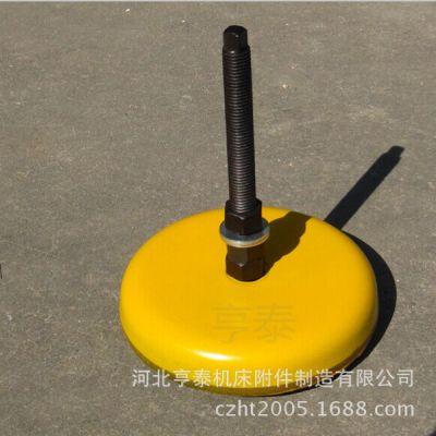 厂家直销减震垫铁 S78可调整减震垫铁 机床调平地脚 圆形地脚