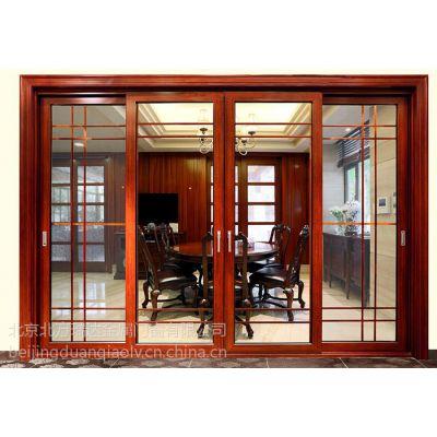 顺义铝镁合金门|阳台推拉门|断桥铝合金门窗|卫生间平开门