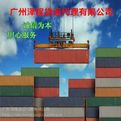 澳大利亚海运熏蒸费是多少?海关对木质品包装有什么要求?