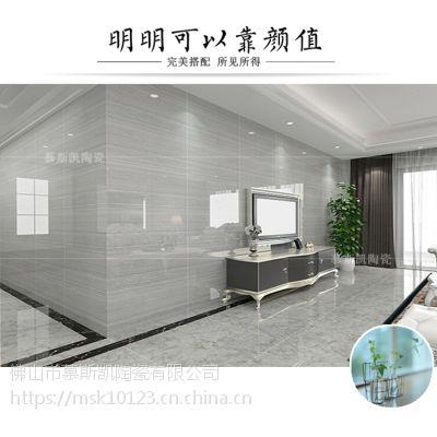 慕斯凯薄板墙砖400x800厨房墙砖洗手间瓷砖客厅餐厅地砖超薄条纹釉面砖