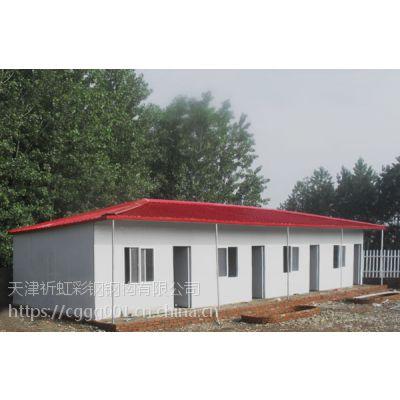 保定保温抗风彩钢板房 易县工地搭建活动房
