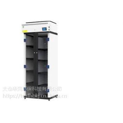 华风环保科技(在线咨询)|药品柜|净气型药品柜