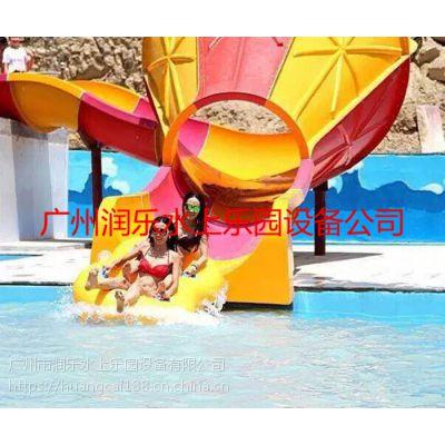 广州润乐水上乐园设备提供戏水小品、滑梯系列等等——大喇叭滑梯