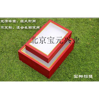 北京标本盒、标本盒厂家