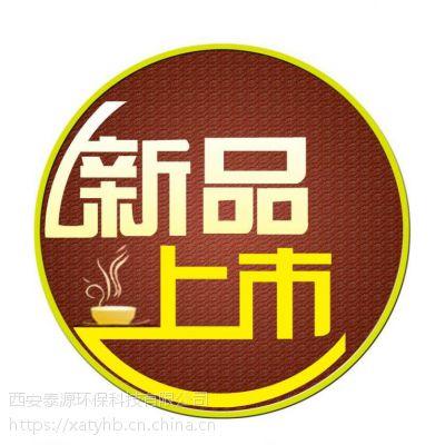 高质量发展的新航标西安陕北城镇污水处理设备供应商生活污水处理来帮忙