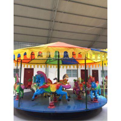 赶会的那种简易木马在哪买 商场户外简易转转马售价 16座简易转马一套的价位
