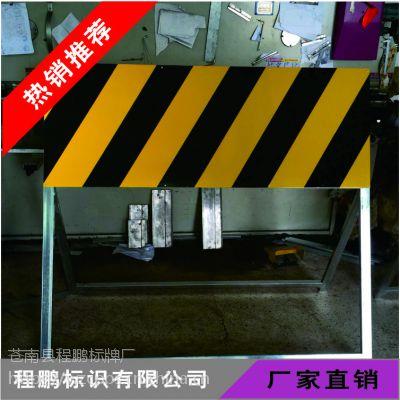 定制前方道路施工牌交通安全标志警示牌工程告示牌导向反光指示牌