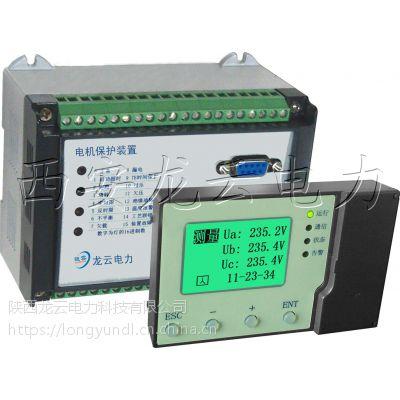 综合保护器PDM-810MRK-A-MT50功能说明