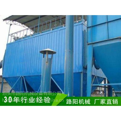 QMC-Ⅰ型脉冲布袋除尘器采用分箱室清灰