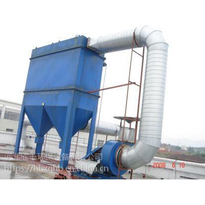 供应-静电除尘器改造 河北欣千环保厂家