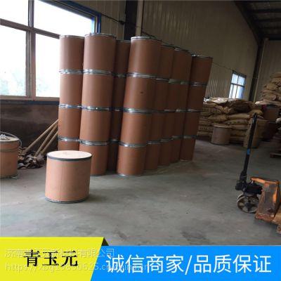 复合EM菌粉 青玉元微生物菌剂em菌 农业水产生物菌肥