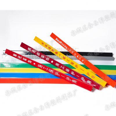 装修用阳角保护/塑料护角/彩色阳角条/厂家直销/可定制尺寸
