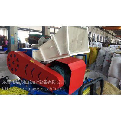 温州塑料托板碎料机,瑞朗专业塑料托板破碎回收设备