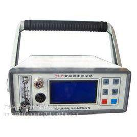 营口WL-Ⅳ型智能微水测量仪微量水分测量仪WL-III/WL-IV的使用方法