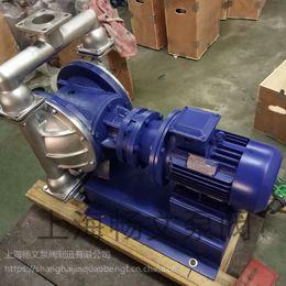 供应DBY-25电动隔膜泵耐磨耐腐蚀