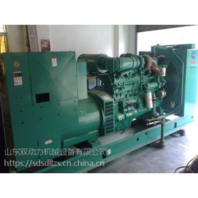 山东双动力机械设备有限公司发电机出租 销售发电机组