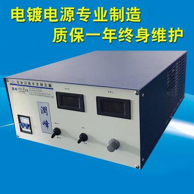 东莞润峰射线机配套使用直流稳压稳流开关电源 变频器测试精密线性高压直流稳压稳流电源