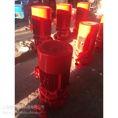 XBD12.5/10-SLS室外消火栓泵,喷淋泵流量计算,消防泵设计规范