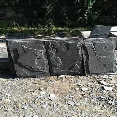 南宁600*300天然青石板蘑菇石砖?板岩文化石高档别墅墙面装饰 外墙仿古砖