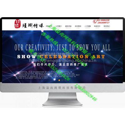 松江网站建设公司,松江公司网站制作,松江建设网站公司,松江网站制作维护