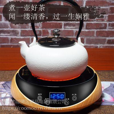 茶道电茶炉高端茶艺炉 电陶炉茶炉 无辐射静音原创茶艺炉厂家批发