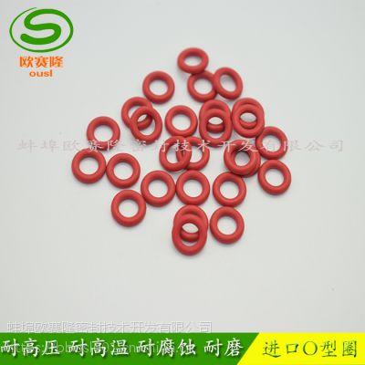 硅橡胶密封圈:既耐高温(300℃),又耐低温(-100℃)O型圈