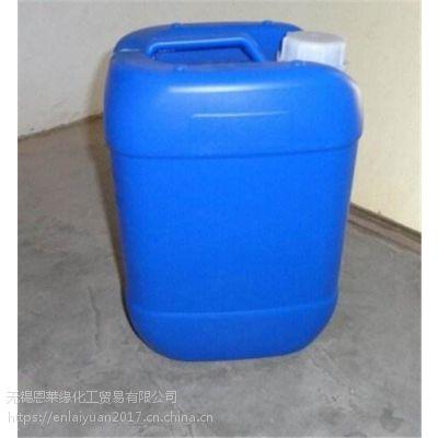 PU油漆稀释剂加工|建湖PU油漆稀释剂|无锡恩莱缘化工