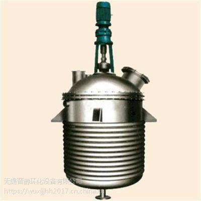 佛山胶黏制品反应釜 无锡晋爵环化设备 胶黏制品反应釜多少钱