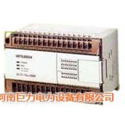 三菱变频器_河南巨力三菱变频器维修(图)_11KW三菱变频器