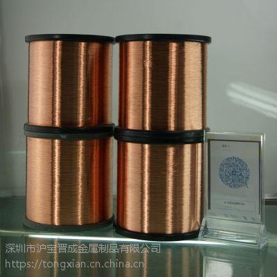 专业生产红铜线厂家 喷铜用红铜线批发
