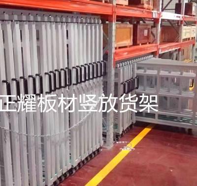 扬州100%钢板立式存放架