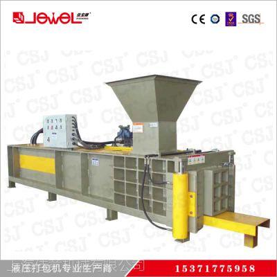 供应 佳宝 JPW-AK150 竹粉压块机 无需套袋 直接成块