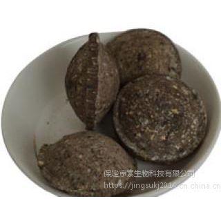 供应宏源萤石粉球团粘合剂HY-5型