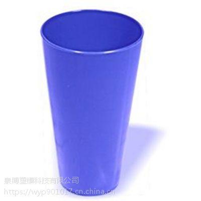 黄岩塑料塑胶注塑模具厂 日用品模具开模 塑料杯子设计开模加工