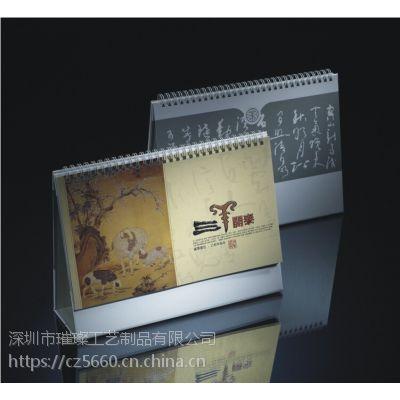 惠州专业印刷广告台历/免费设计LOGO/货到付款