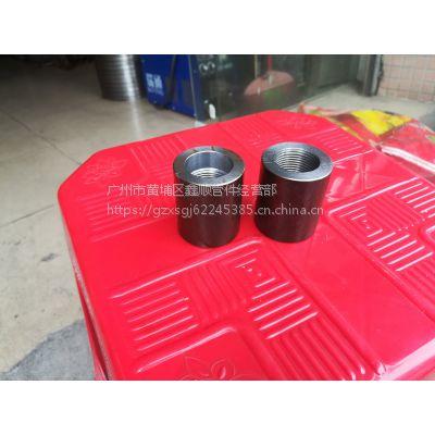 供应东莞JIS B2302标准碳钢 管接头,型号齐全,广州市鑫顺管件