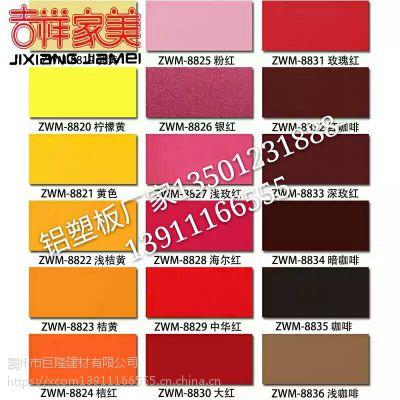 北京铝塑板,批发铝塑板厂家