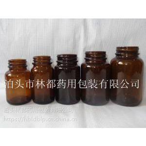 河北林都供应60ml广口药用玻璃瓶