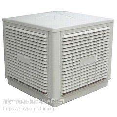zkry北京温室大棚排风机湿帘冷风机玻璃钢负压风机